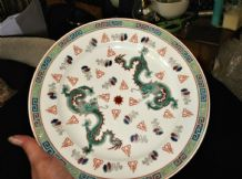 DECORATIVE ORIENTAL PLATE HANDPAINTED 5 TOED DRAGONS & FLAMING PEARL 10""